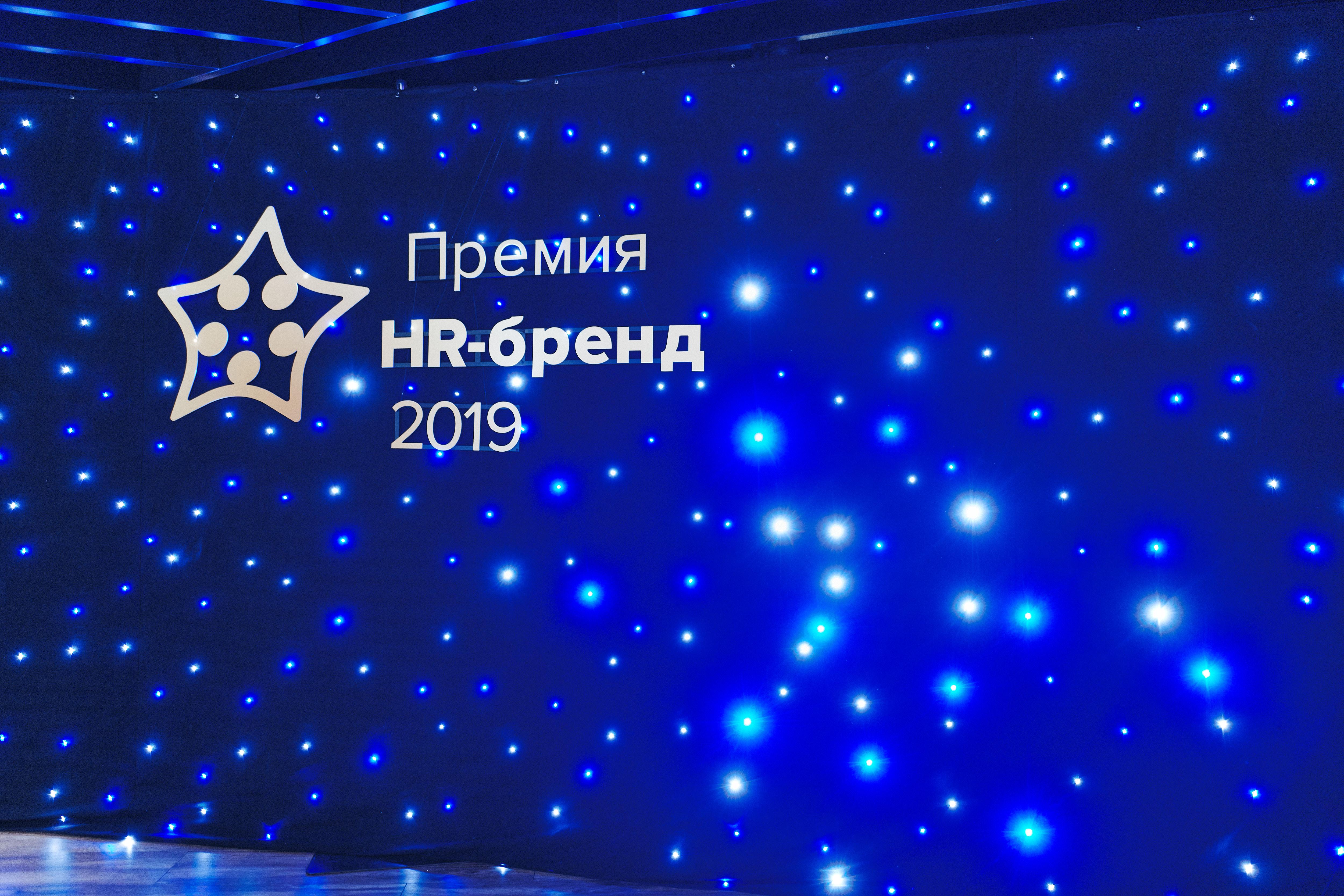 FELETI — номинант «Премия HR-бренд Беларусь 2019».